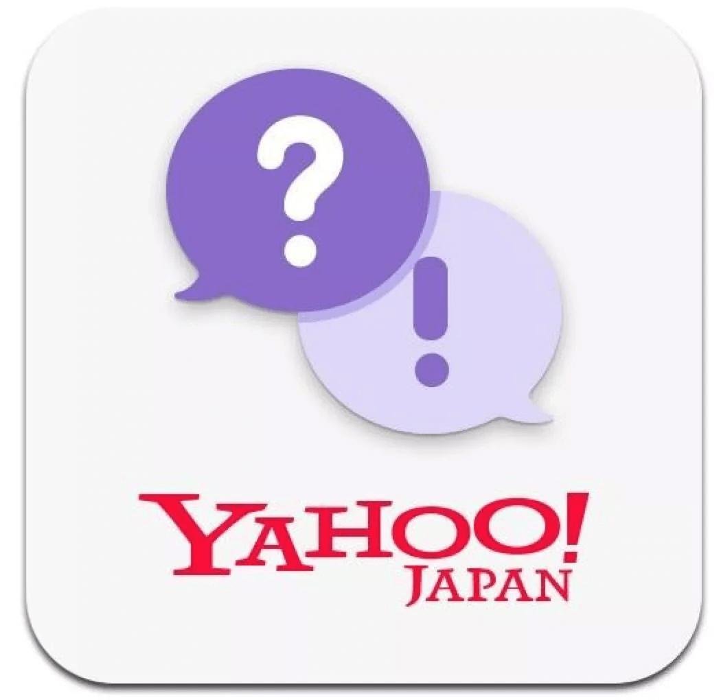 原一探偵事務所 Yahoo!知恵袋