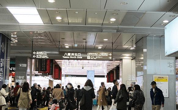 原一探偵事務所 東京駅から行き方