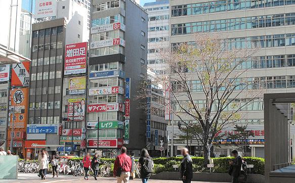 原一探偵事務所 東京駅からのアクセス