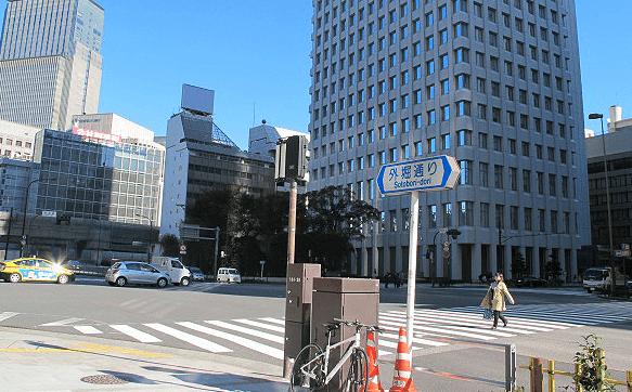原一探偵事務所 東京へのアクセス