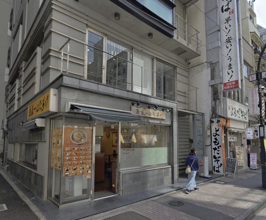 原一探偵事務所の東京支社ビル