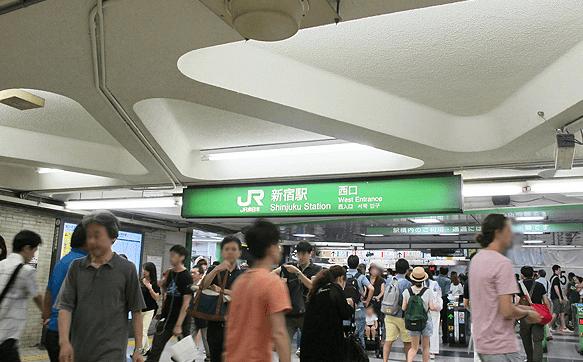 原一探偵事務所 新宿駅
