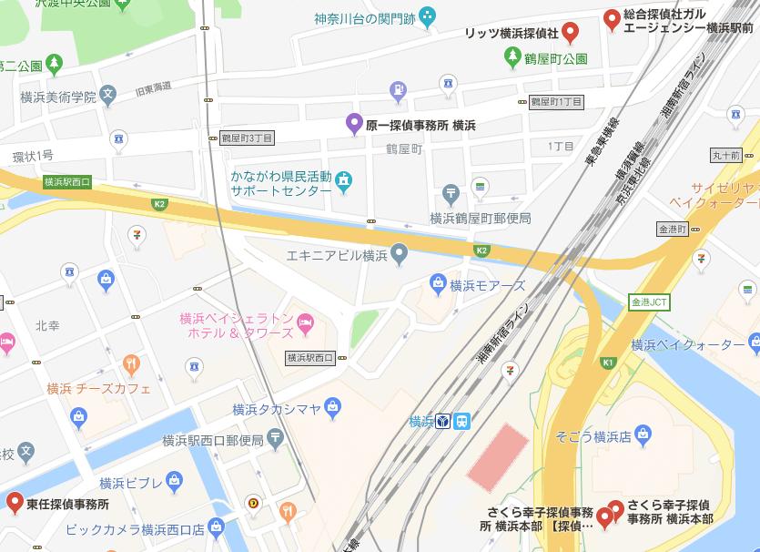 横浜駅 探偵事務所